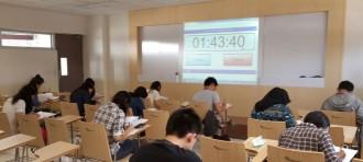 Rekrutmen Asisten Dosen Jurusan Akuntansi dan Keuangan Periode 2015/2016